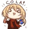 :cola:
