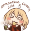 :osmanthus:
